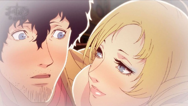 Answer Questions About Love and Make it Into a Future Catherine Trailer
