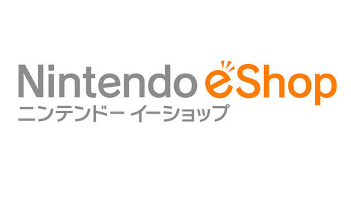 Remember How the Nintendo eShop was Coming in Late May? ...Yeah, It's Not