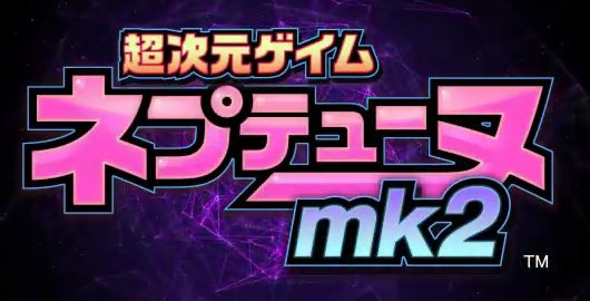 First Neptunia MK-2 Trailer Introduces Characters, Dungeons and...Bondage?
