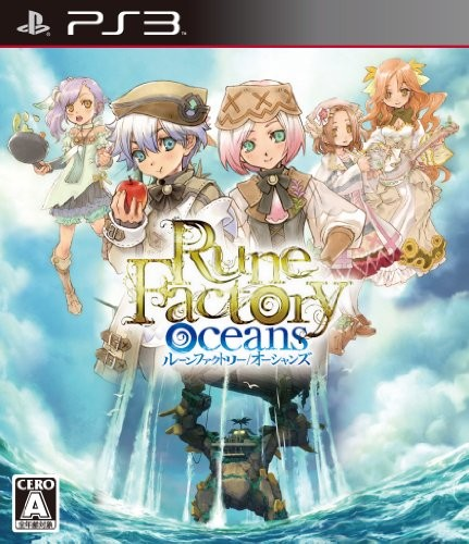 What Game is Coming to Only the PS3 and Wii? Rune Factory: Oceans, That's What