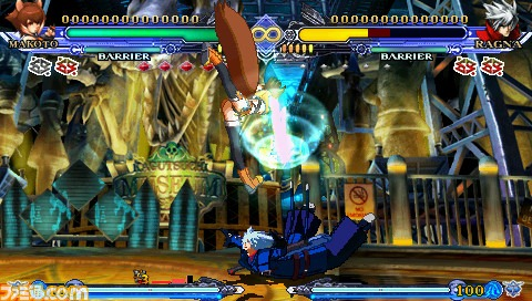 Review: BlazBlue: Continuum Shift II
