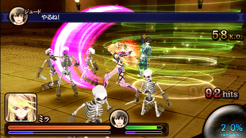 Tales of Heroes Twin Brave [JAP][DEMO2][PATCH/Todos CFW][RS/MF/FL/WU/ZS] Talesoftheheroes_twinbrave_16