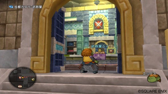 New Screenshots And Details Emerge About Dragon Quest X. Player Housing Announced
