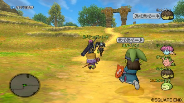 New Dragon Quest X Information and Screenshots Showcase Parties, Offline Leveling.