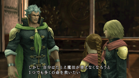 New Final Fantasy Type-0 Screenshots and Information Released