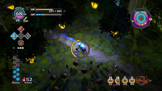 The Witch and the Hundred Cavalrymen Gets A Load of Screenshots, Info.