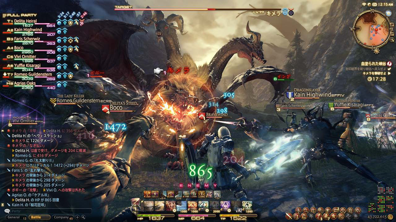 Final Fantasy XIV Patch 1 22 Detailed