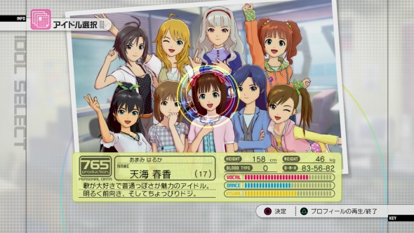 Idolm@ster 2 Demo Will be Available Tomorrow On The Japanese PSN