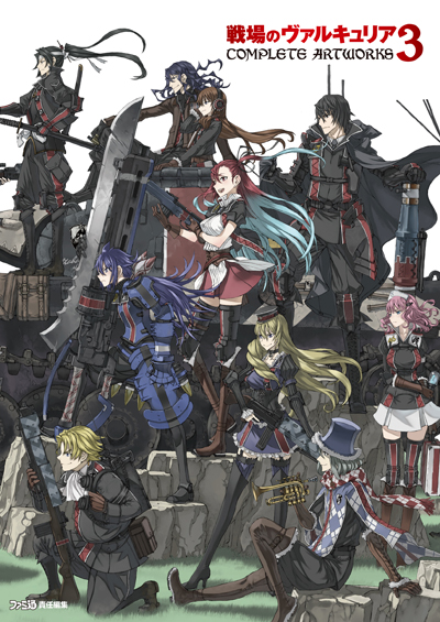Valkyria Chronicles III Artbook To be Released (In Japan) Next Month