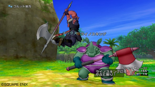 New Dragon Quest X Information and Screenshots Showcase the Warrior and the Uena Islands
