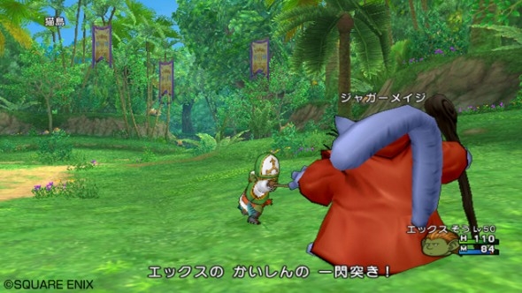 New Dragon Quest X Info and Screenshots Confirm Keyboard, Showcase Communication and Priests.