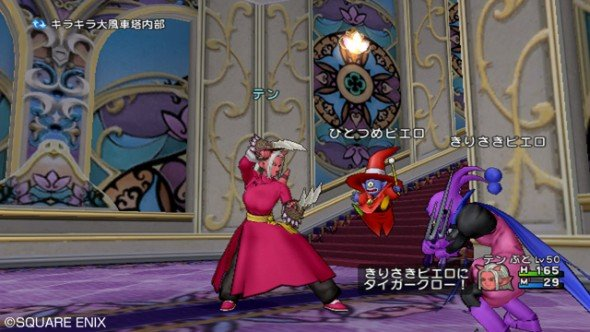New Dragon Quest X Information and Screenshots Introduce the Dancer