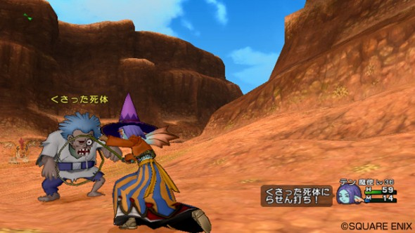 New Dragon Quest X Screenshots and Information Showcase the Mage and Crafting