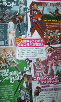 Lollipop Chainsaw Will Have Manga Crossover Costumes