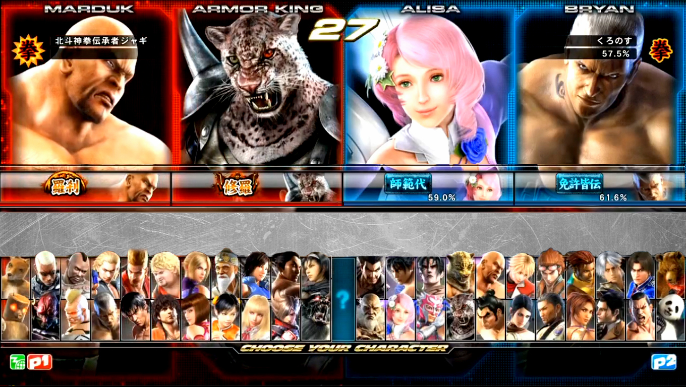 Even More Character Reveals Coming for Tekken Tag Tournament 2