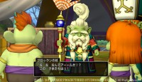 Info and Screenshots of Dragon Quest X Showcase Update 1.4 and a New Quest