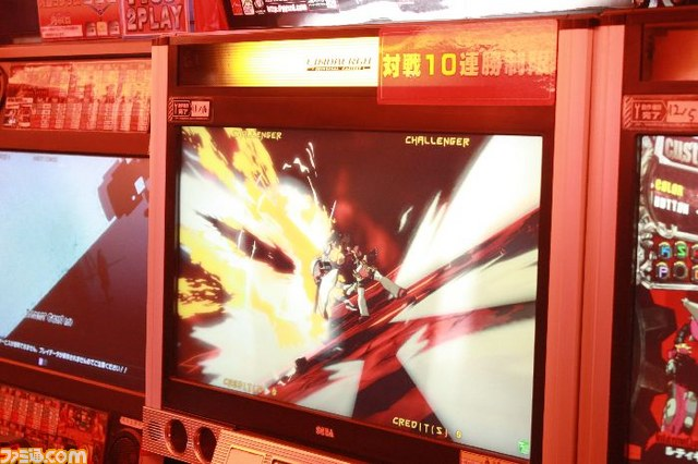 Ky Lets His Hair Down in these Guilty Gear Xrd Location Test Photos