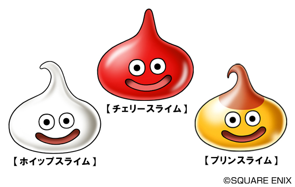 Dragon Quest Monsters 2 (1)