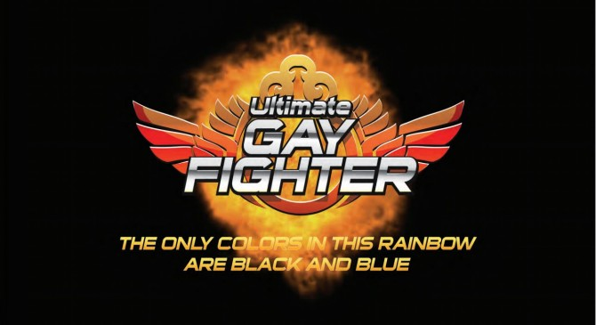 Ultimate Gay Fighter Logo