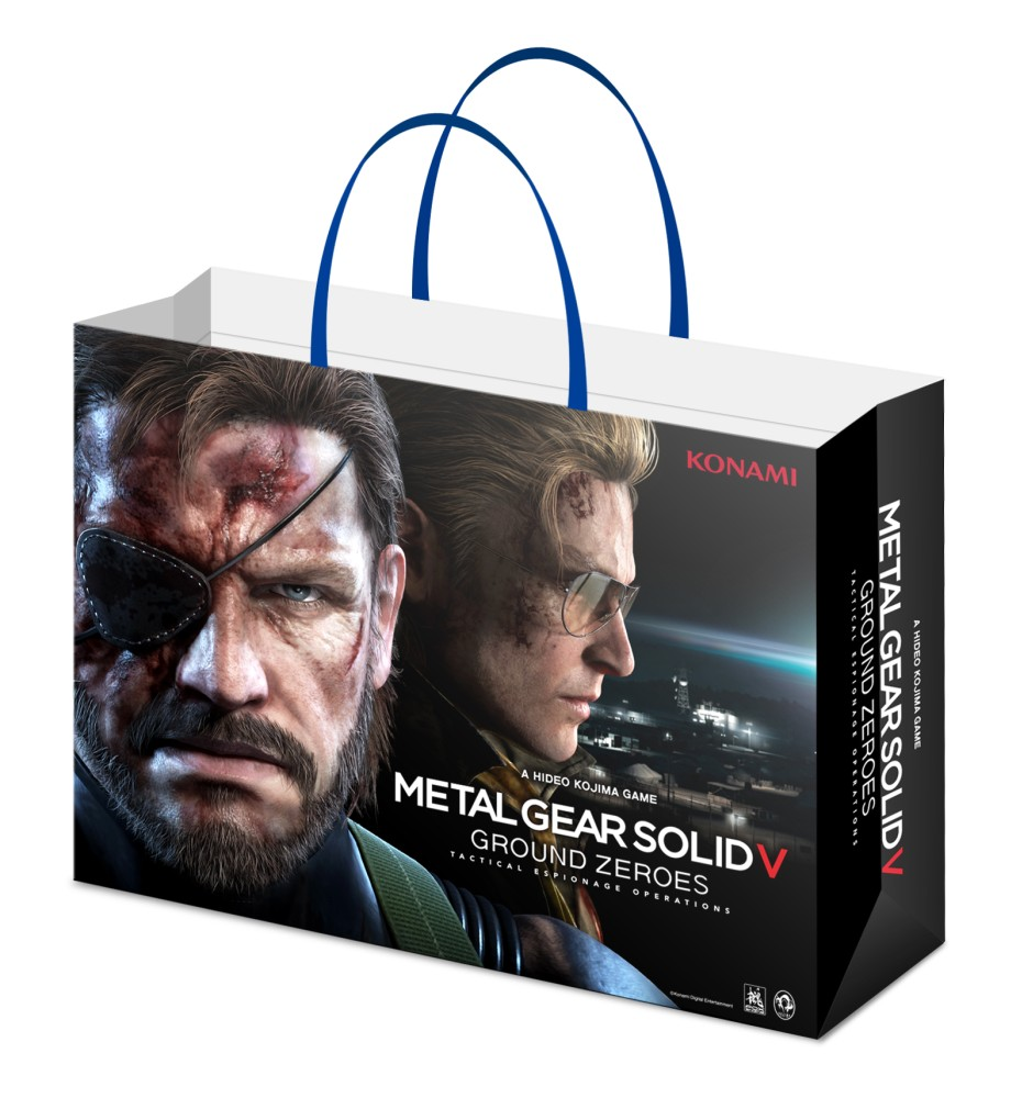 PS4ShoppingBags (1)