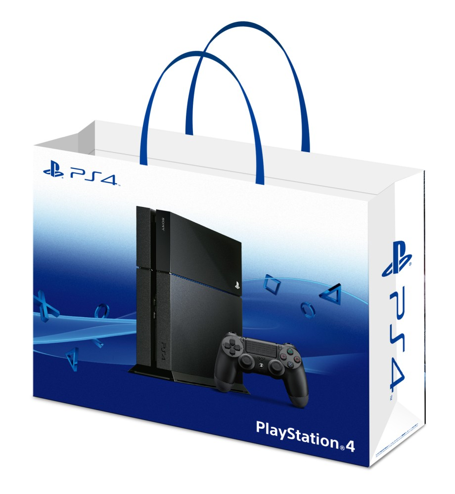PS4ShoppingBags (2)