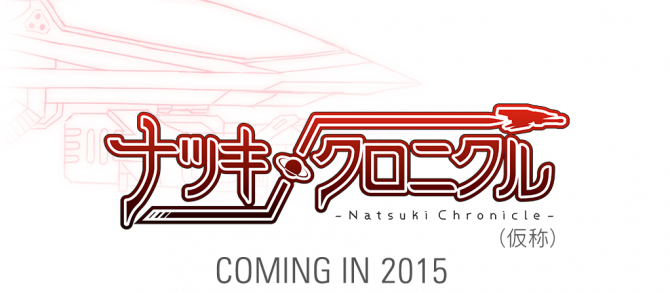 Coming2015