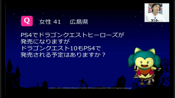 DQ10PS4