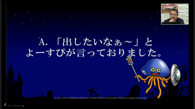 DQ10PS4_2