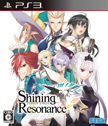 PS3_Cover_ver.D