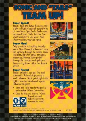 sonic2bacl