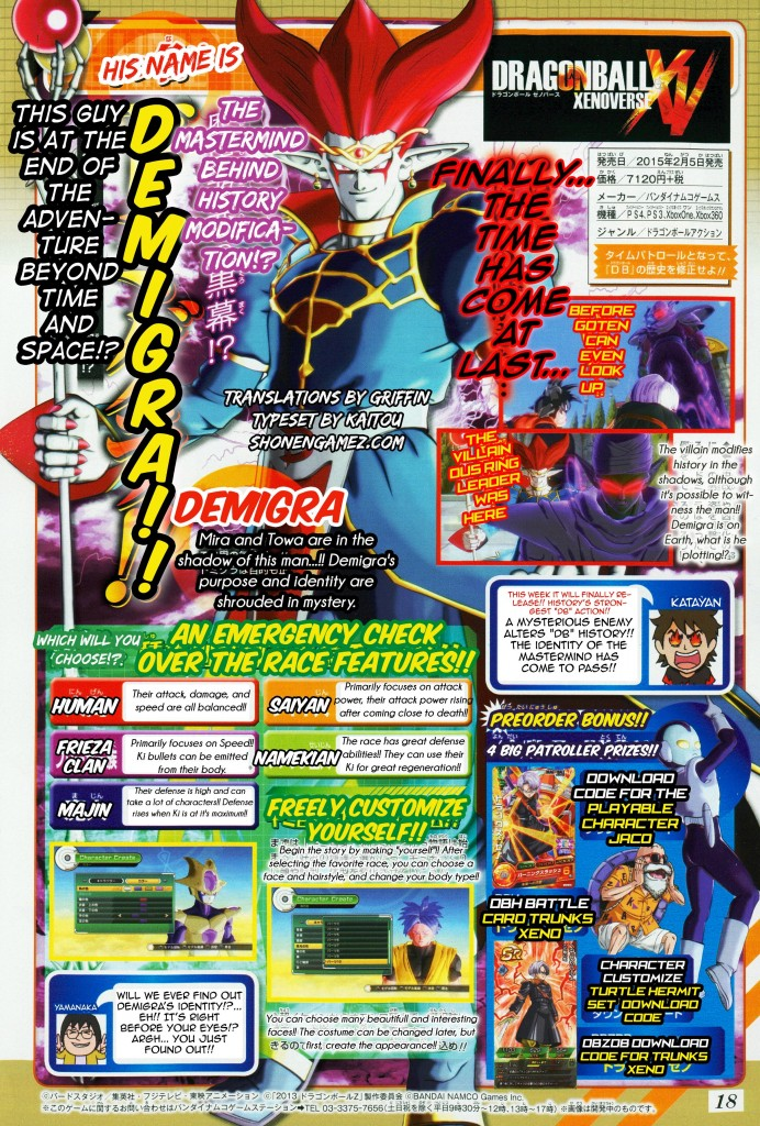Xenoverse-Demigra-and-Race