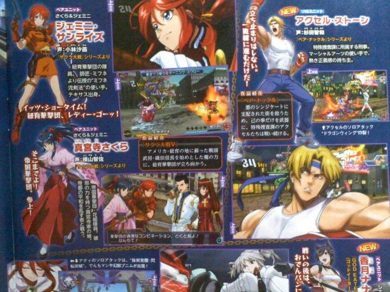 project-x-zone-2-scan-3