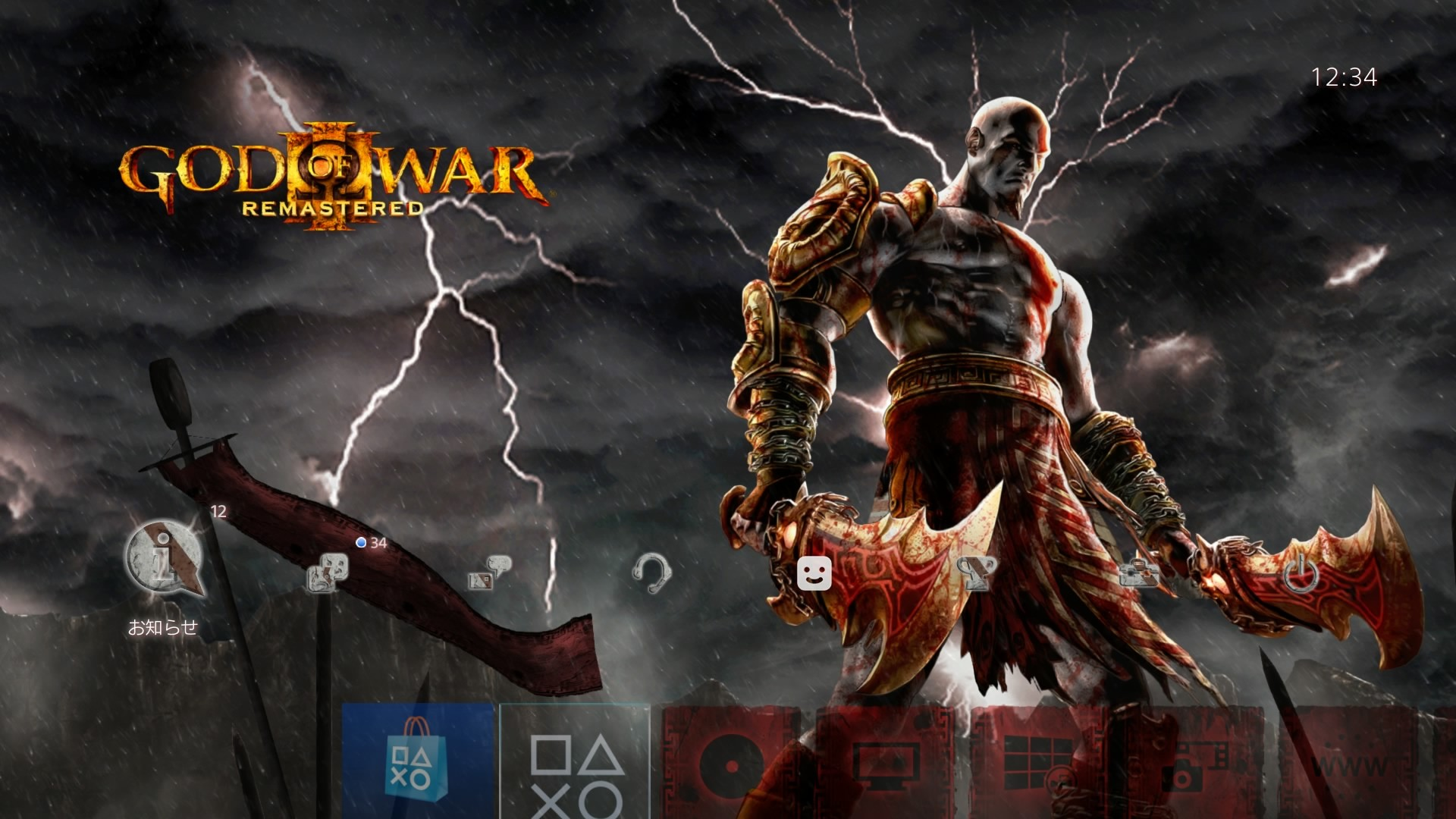 Check Out God of War III Remastered's PS4 Dynamic Theme in