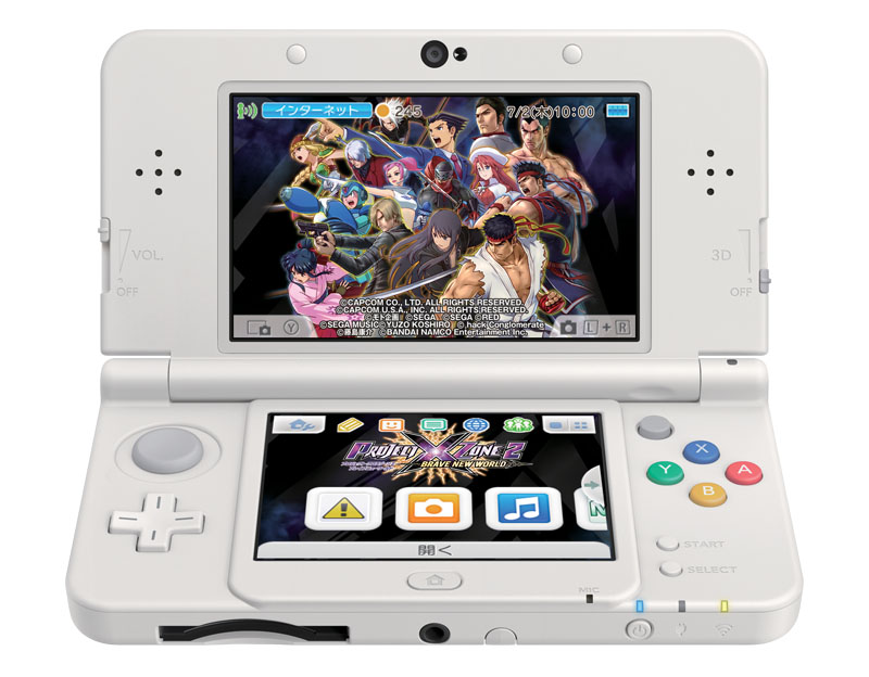 project-x-zone-2-3ds-theme