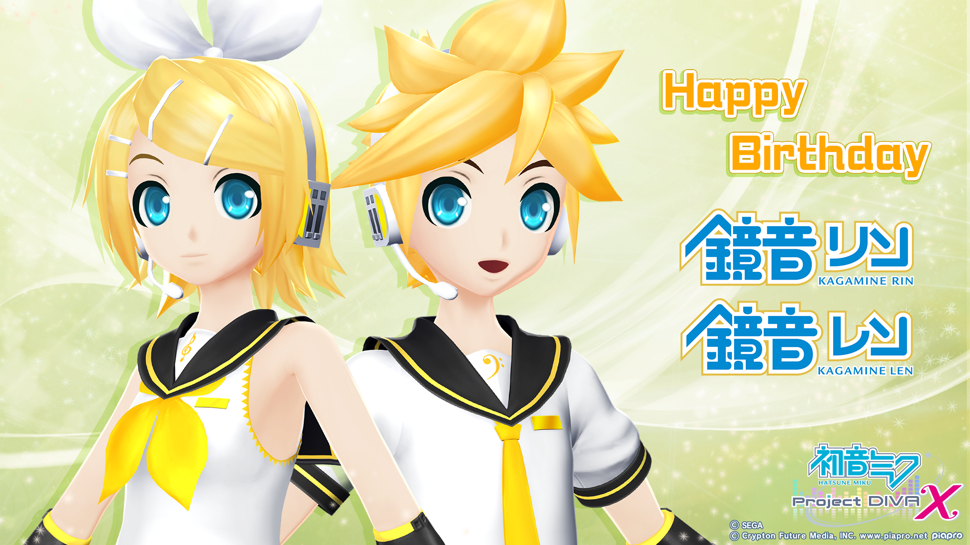 Ps4 ps vita exclusive hatsune miku project diva x gets a new trailer to celebrate rin and len 39 s - Kagamine rin project diva ...