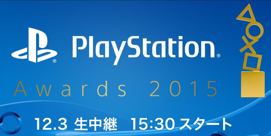 PlayStation Awards Honor Biggest PS4, PS3 and PS Vita Titles of the Year in Japan and Asia