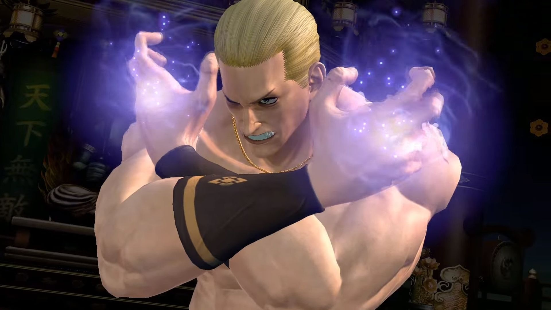 Ps4 Exclusive The King Of Fighters Xiv Gets New Trailer Geese Howard And Ryo Sakazaki Return