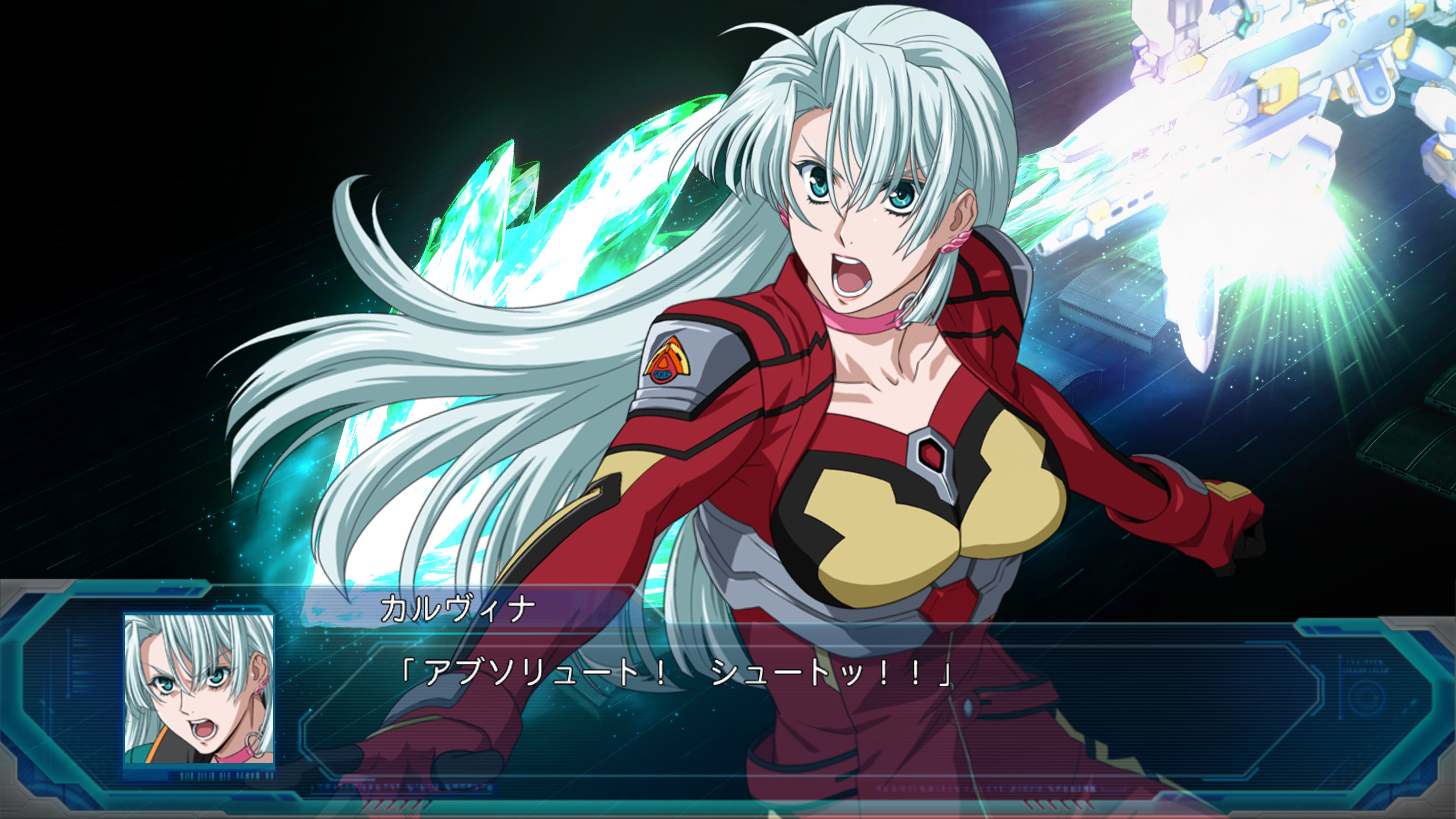 Ps4 Ps3 Exclusive Super Robot Wars Og The Moon Dwellers