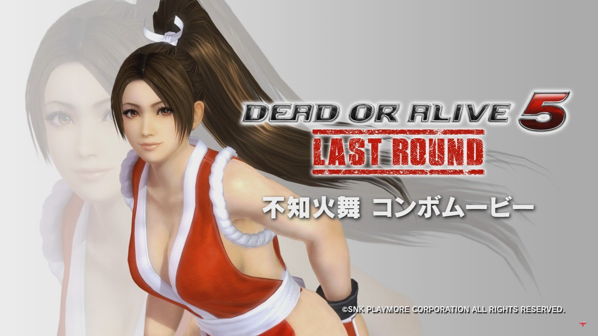 Dead Or Alive 5 S Mai Shiranui Exposes Her Moves And Combos In New