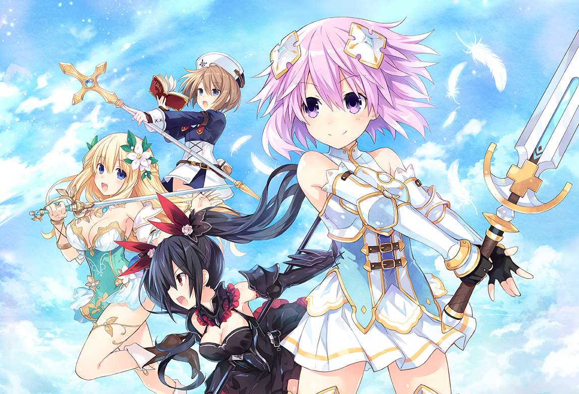 Four Goddesses Online: Cyber Dimension Neptune Gets First