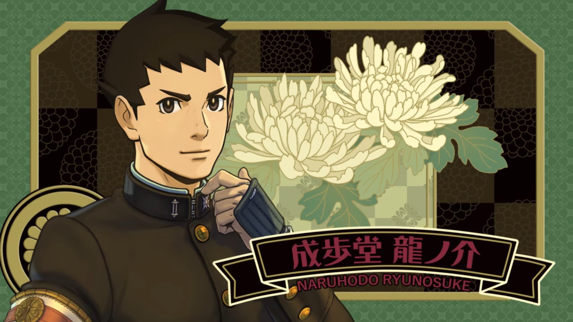 3ds Exclusive The Great Ace Attorney 2 Gets A New Trailer Shows