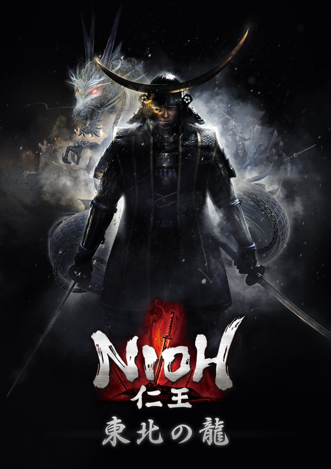 PS4 Exclusive NiOh's First Story DLC Will Feature Date Masamune; Gorgeous Key Art Released