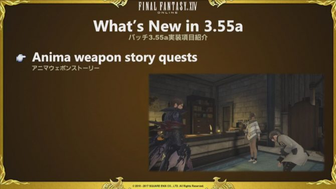 Final Fantasy XIV Update 3.55a Dated; New Info Shared about Content and What Comes Beyond