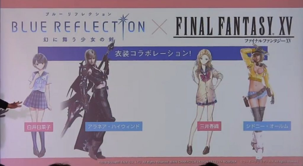 PS4/PS Vita Exclusive Blue Reflection Getting Final Fantasy XV Crossover Costumes; New Gameplay Shared