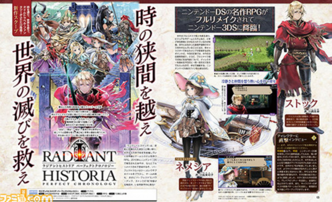 Atlus Reveals Radiant Historia Perfect Chronology as 3DS Exclusive