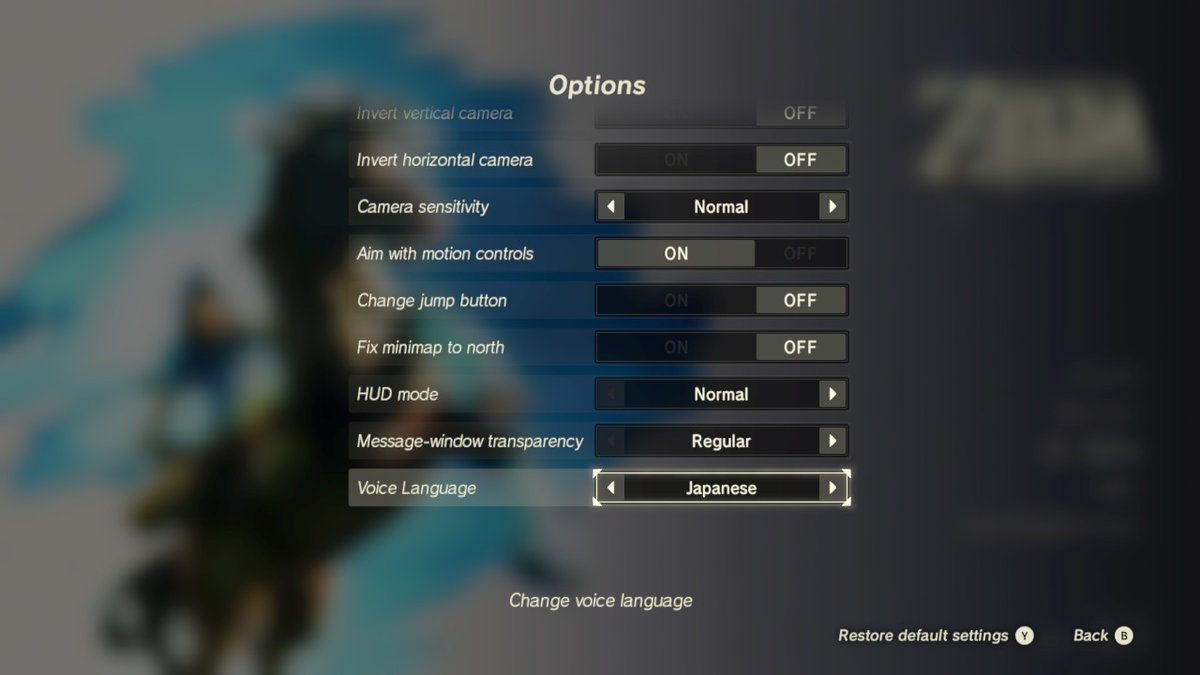 How to Play The Legend of Zelda: Breath of the Wild With Japanese Audio (and Different Subtitles) on Nintendo Switch