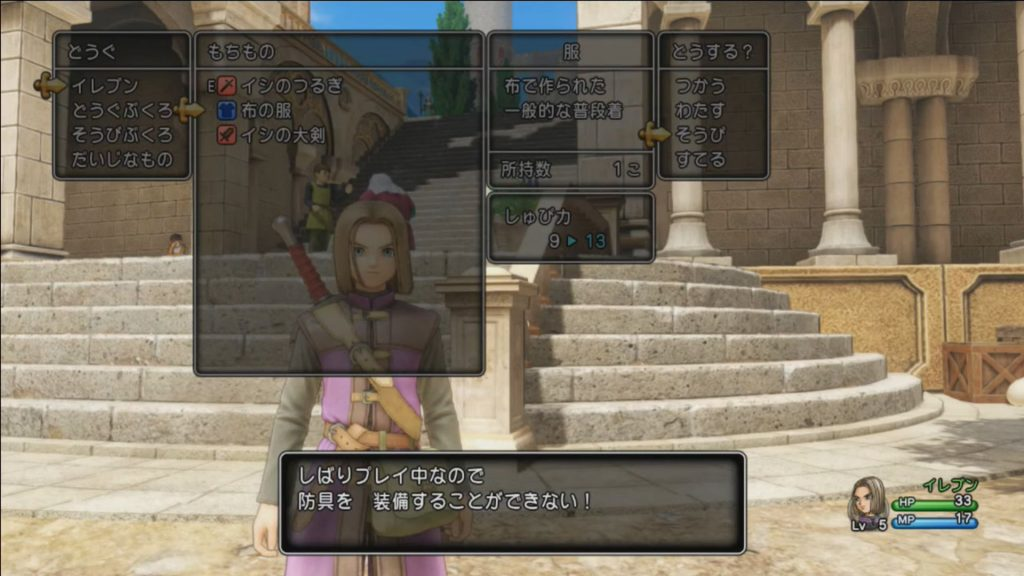 Dragon Quest XI Gets Lovely PS4 and 3DS Gameplay Footage; Shows Horse Race, Casino and Crafting