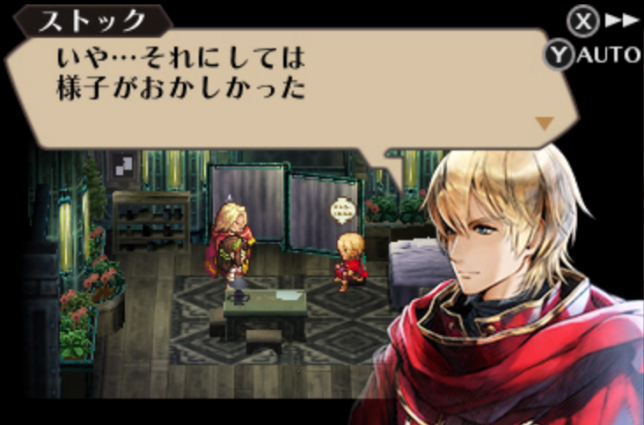 Radiant Historia: Perfect Chronology Preview -- A Classic RPG Remastered for Modern Gamers