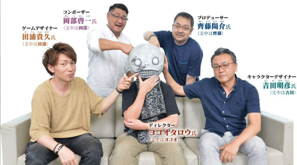 NieR: Automata Developers Would Like to Make a New Game, if the Same Dream Team Can Be Assembled
