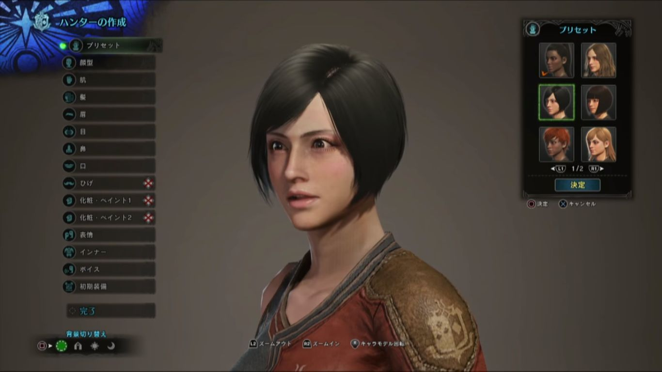 Monster Hunter World Shows Deep Character Creation, City and